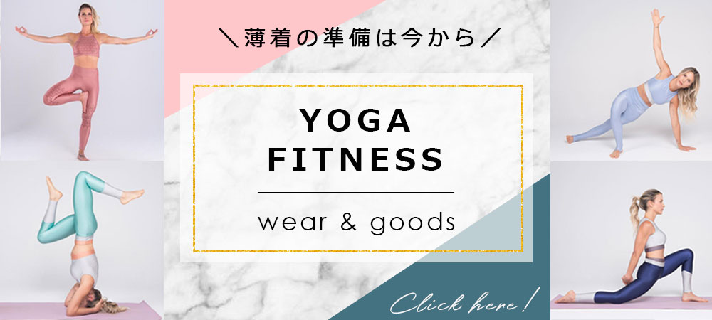 yogafitness_bn.jpg